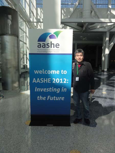 AASHE2012