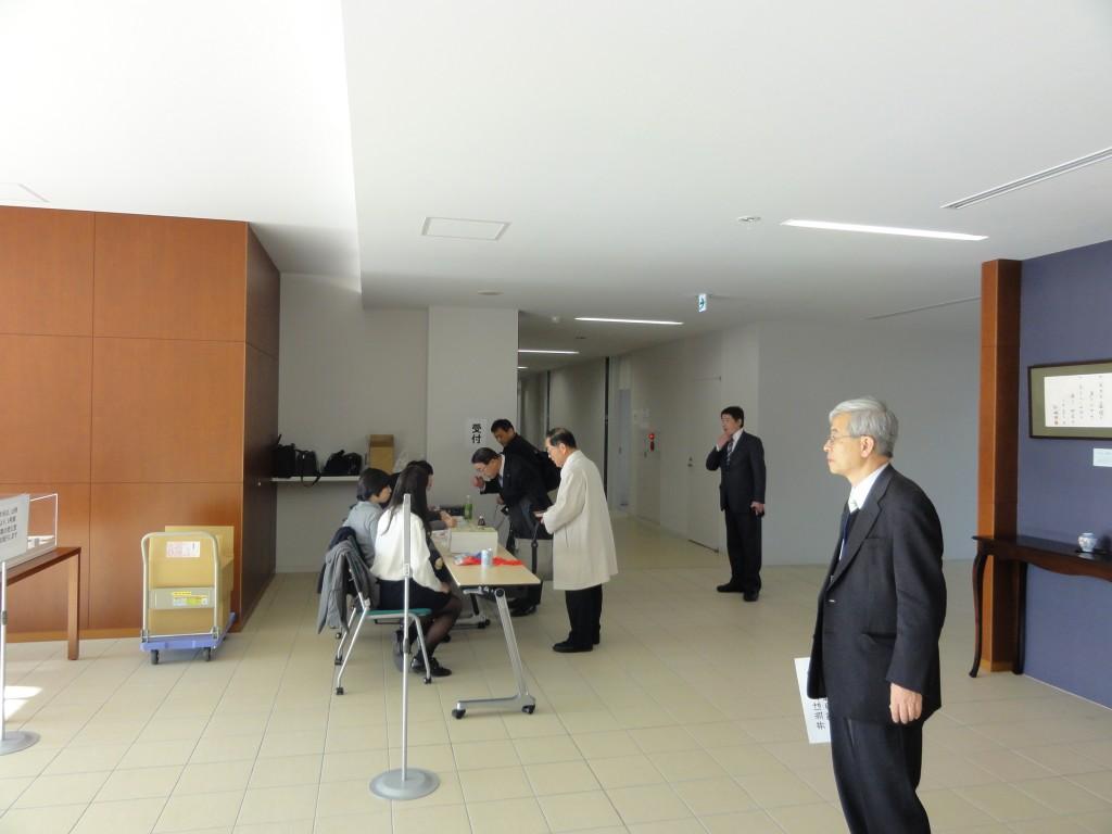 2015kankyofukushi1